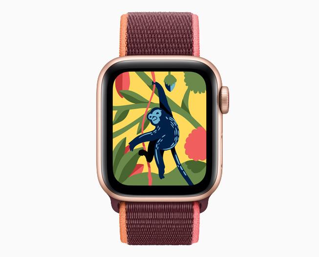 Montre Apple Watch Kids